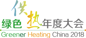 Logo - Greener Heating Event China 2018