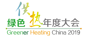 Greener heating China 2019