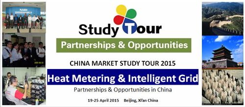 Sweheat Study Tour i Kina