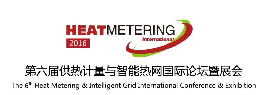 Heat metering China